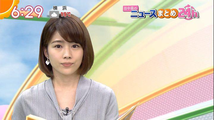 tanakamoe20161013_14.jpg