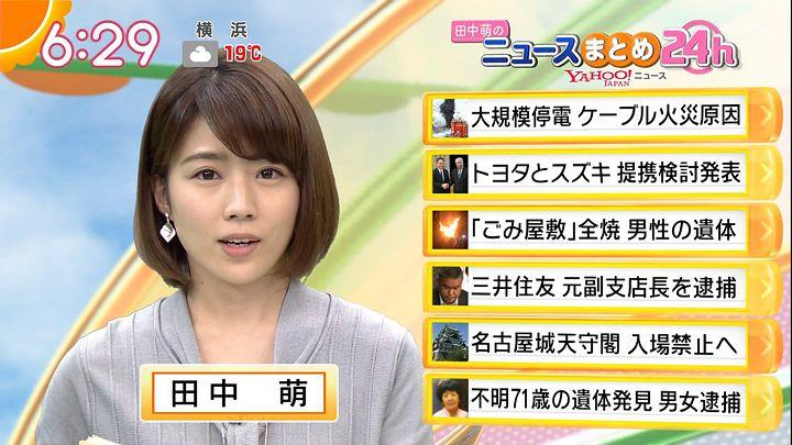 tanakamoe20161013_15.jpg