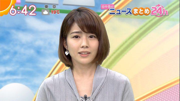 tanakamoe20161013_16.jpg