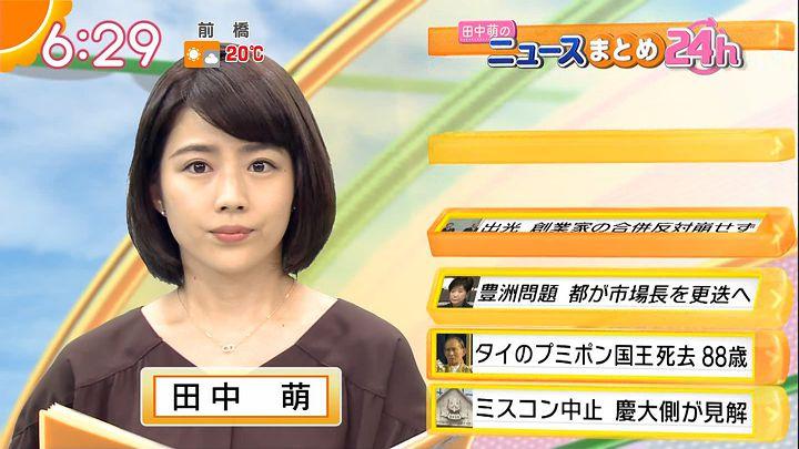 tanakamoe20161014_17.jpg