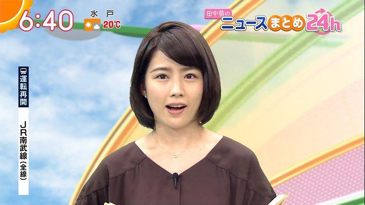 tanakamoe20161014_19.jpg