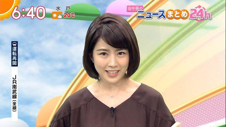tanakamoe20161014_20.jpg