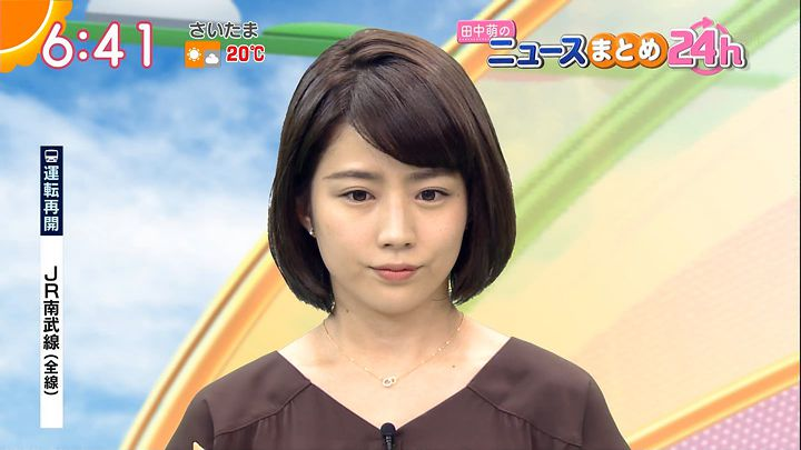 tanakamoe20161014_22.jpg