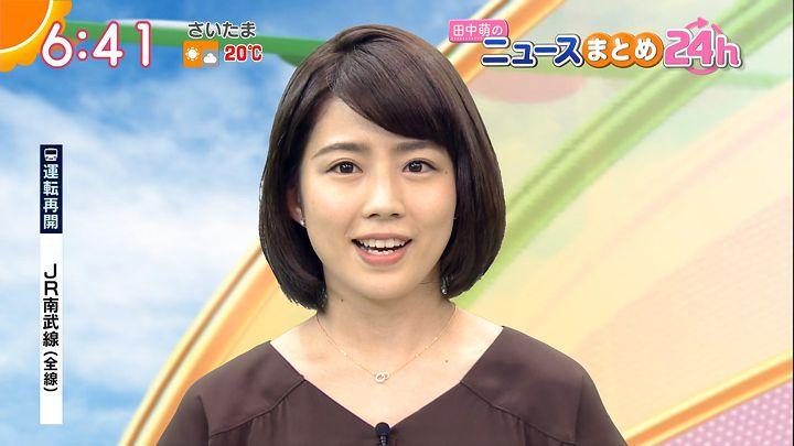 tanakamoe20161014_23.jpg