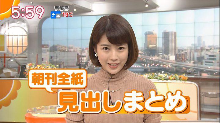 tanakamoe20161017_11.jpg