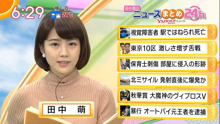 tanakamoe20161017_14.jpg