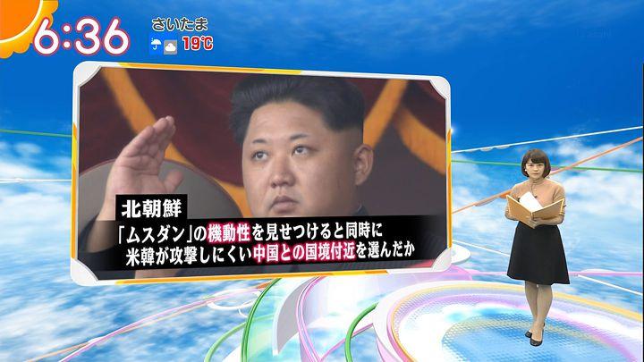 tanakamoe20161017_15.jpg