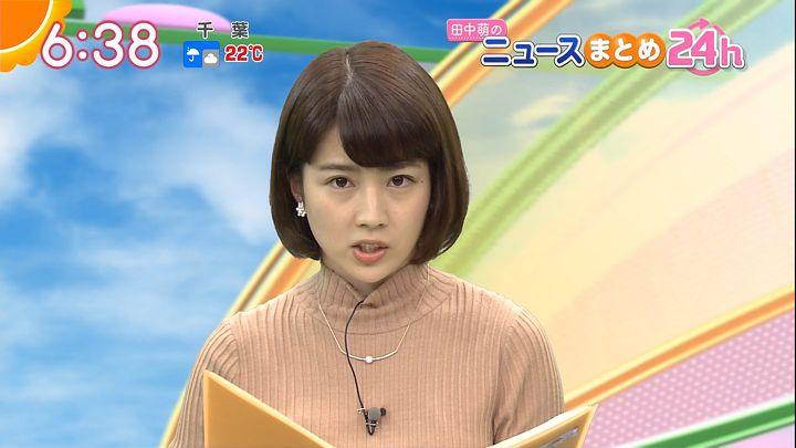 tanakamoe20161017_16.jpg