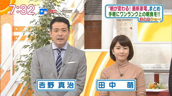 tanakamoe20161017_18.jpg