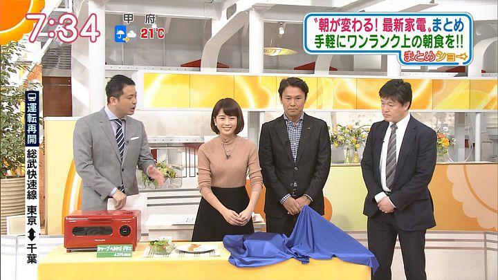 tanakamoe20161017_19.jpg