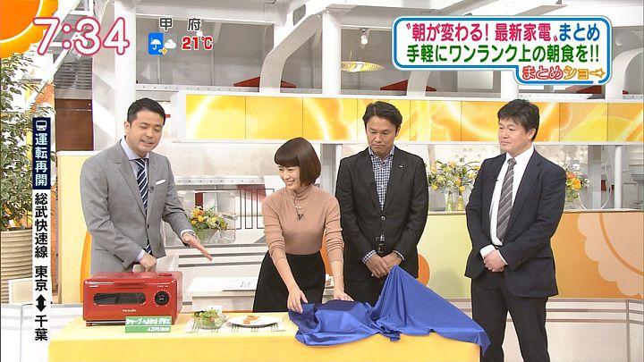 tanakamoe20161017_20.jpg