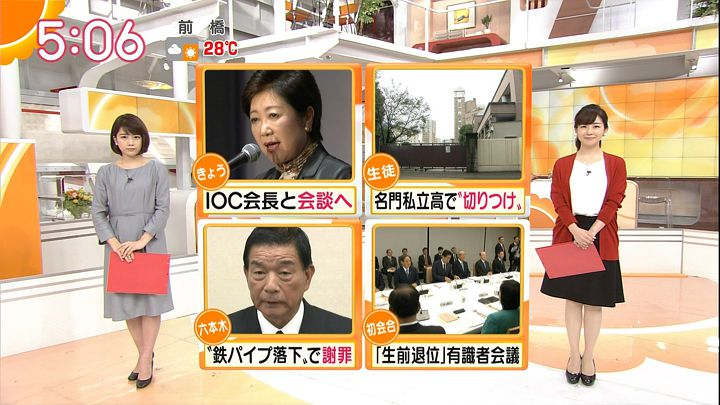 tanakamoe20161018_02.jpg