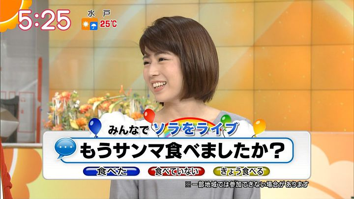 tanakamoe20161018_06.jpg