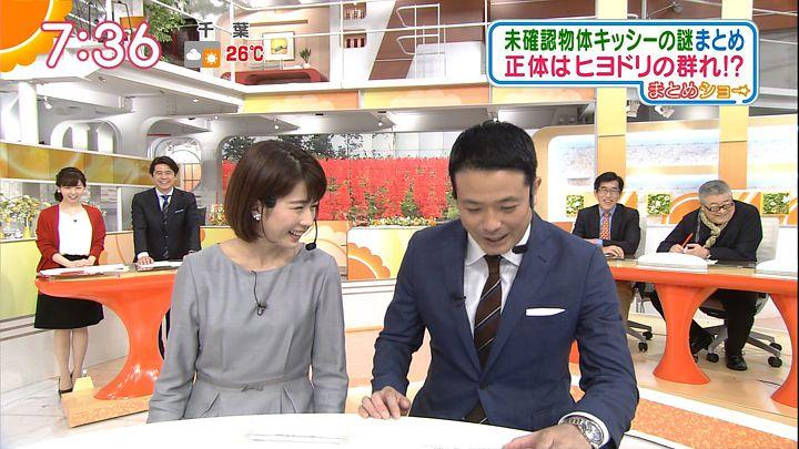 tanakamoe20161018_21.jpg