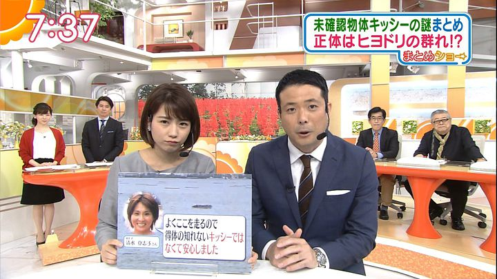 tanakamoe20161018_23.jpg