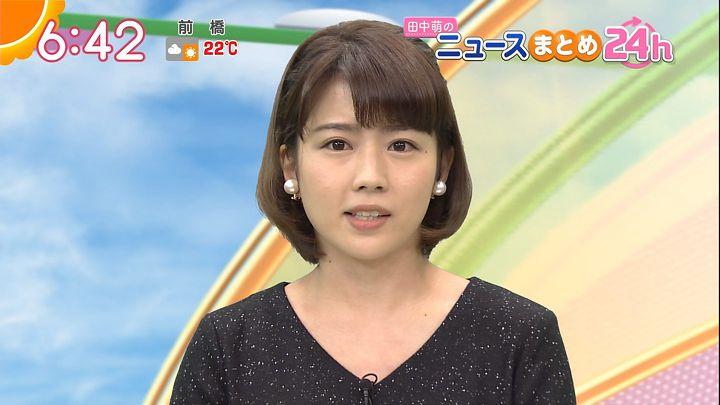 tanakamoe20161019_18.jpg