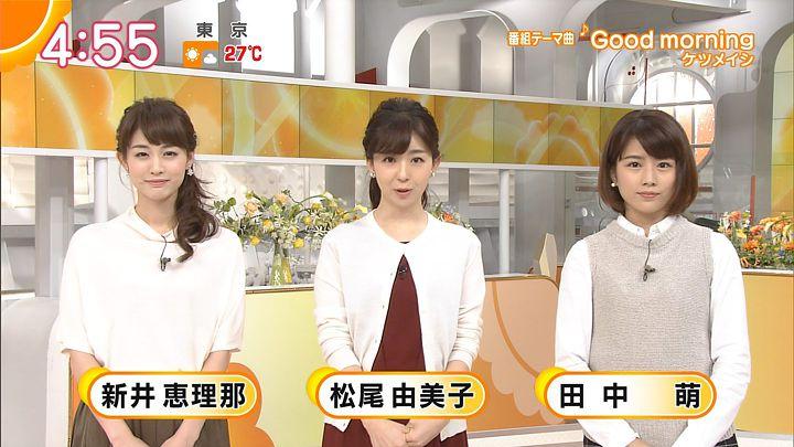 tanakamoe20161020_01.jpg