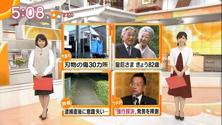 tanakamoe20161020_02.jpg