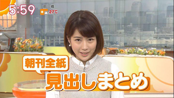 tanakamoe20161020_12.jpg