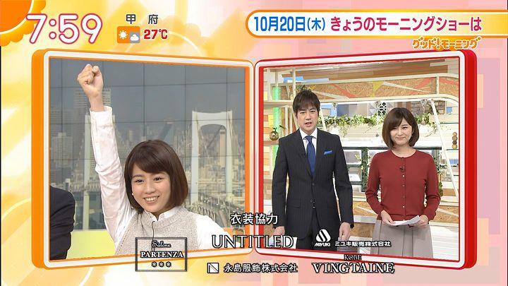 tanakamoe20161020_21.jpg