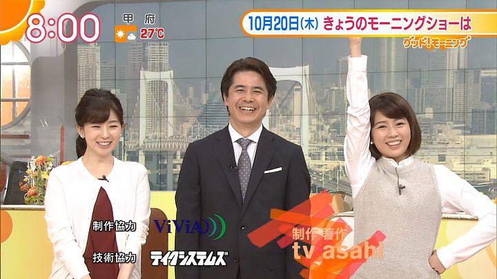 tanakamoe20161020_24.jpg