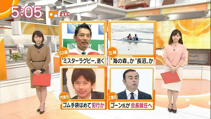 tanakamoe20161021_02.jpg
