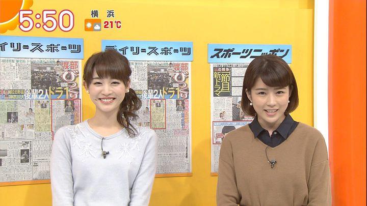 tanakamoe20161021_12.jpg