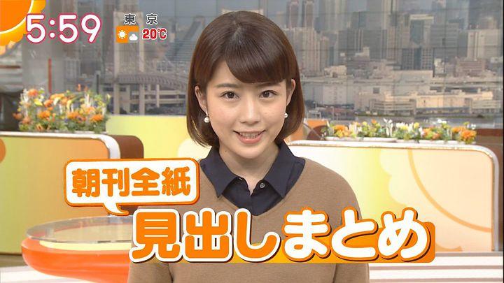 tanakamoe20161021_14.jpg