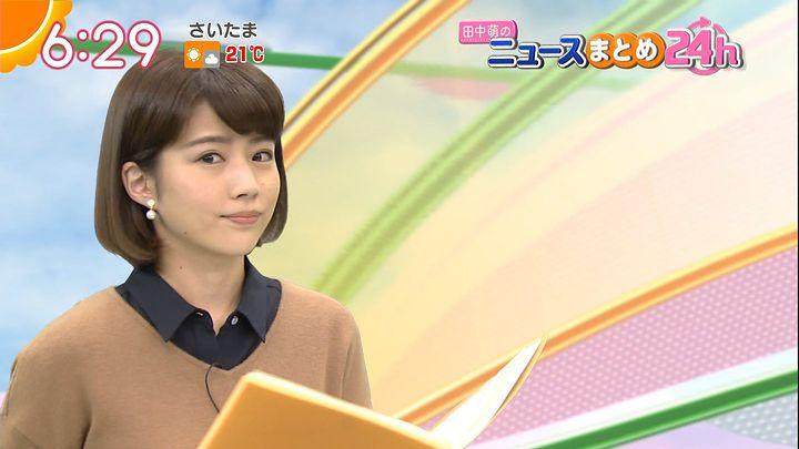tanakamoe20161021_15.jpg