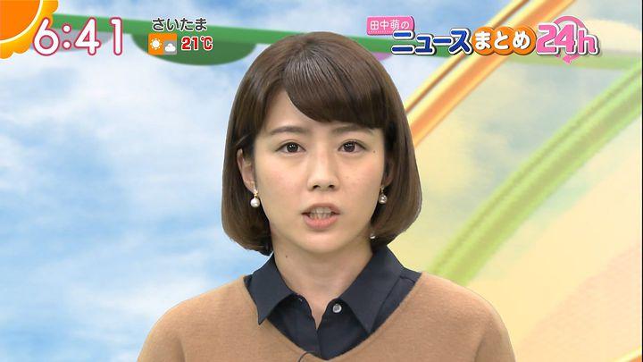 tanakamoe20161021_22.jpg