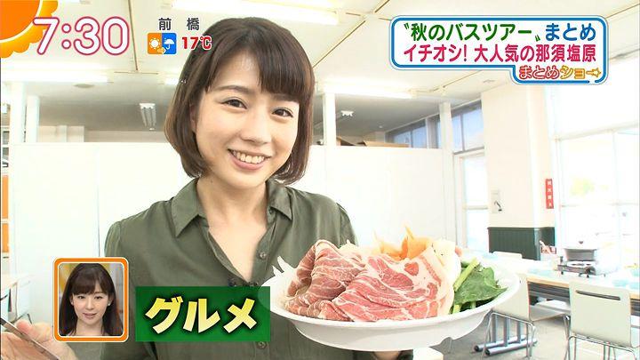 tanakamoe20161025_03.jpg