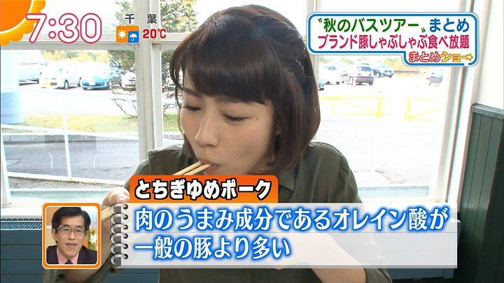 tanakamoe20161025_07.jpg