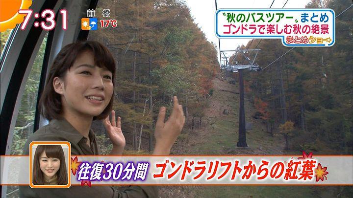 tanakamoe20161025_14.jpg