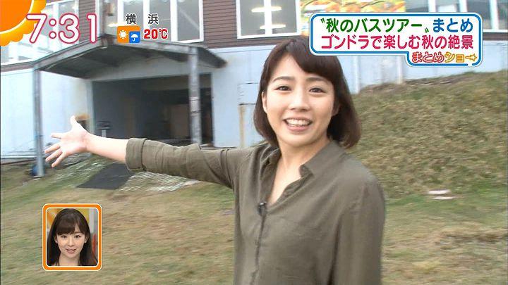 tanakamoe20161025_16.jpg