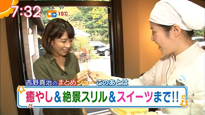 tanakamoe20161025_18.jpg