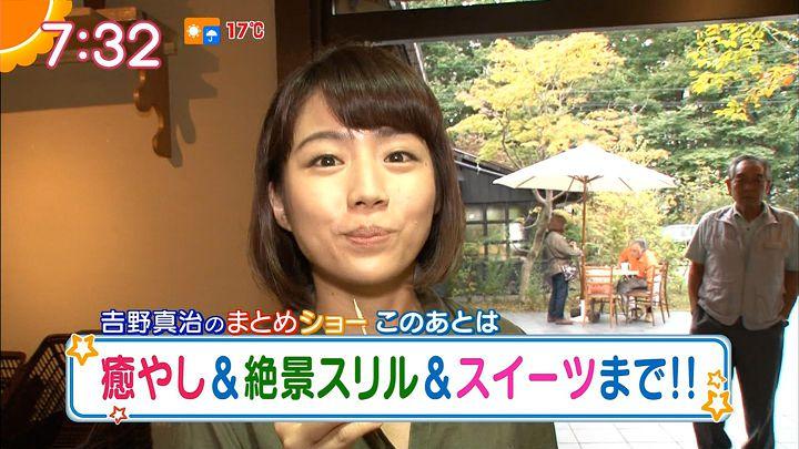 tanakamoe20161025_21.jpg