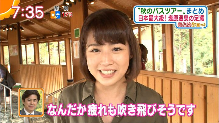 tanakamoe20161025_23.jpg