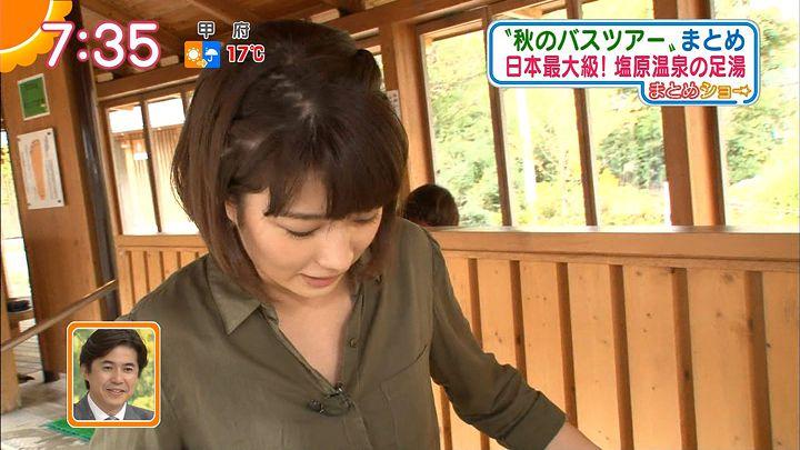 tanakamoe20161025_24.jpg