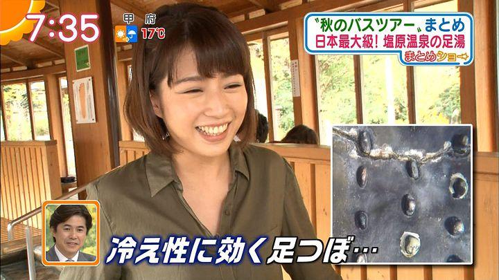 tanakamoe20161025_25.jpg