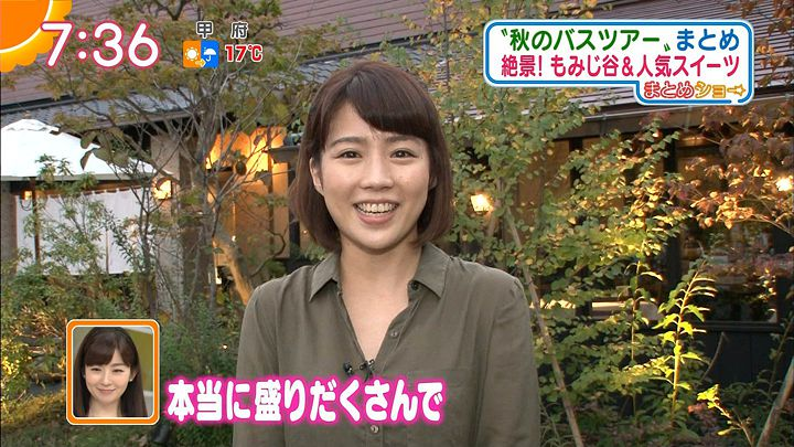 tanakamoe20161025_26.jpg