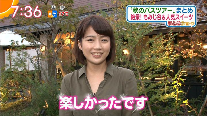 tanakamoe20161025_28.jpg