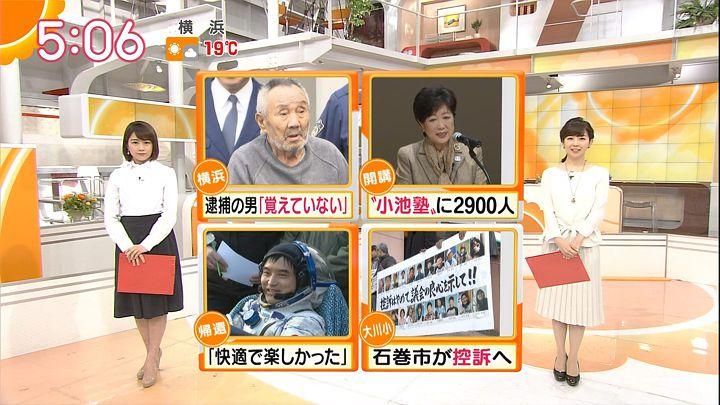 tanakamoe20161031_02.jpg