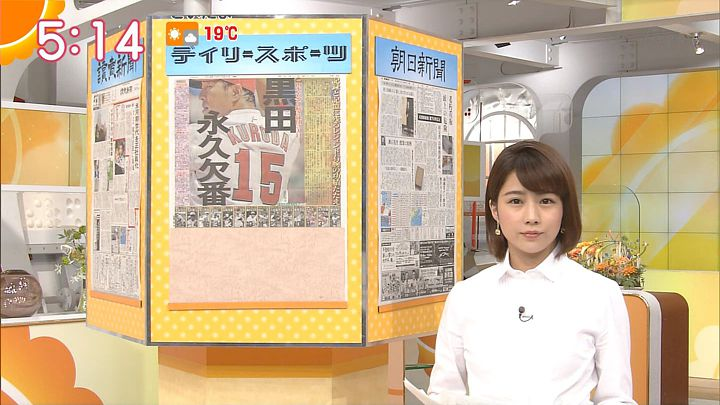 tanakamoe20161031_03.jpg