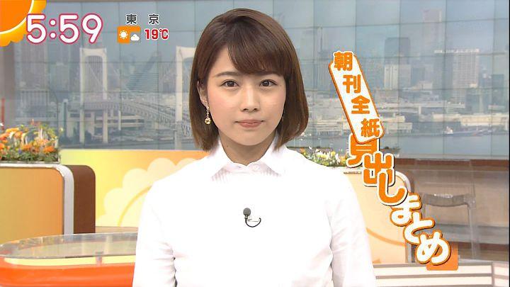 tanakamoe20161031_12.jpg
