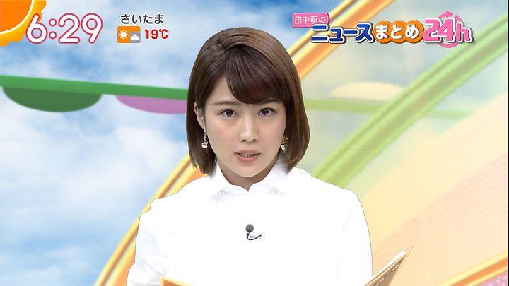 tanakamoe20161031_15.jpg