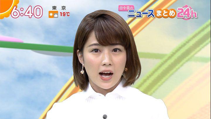 tanakamoe20161031_18.jpg