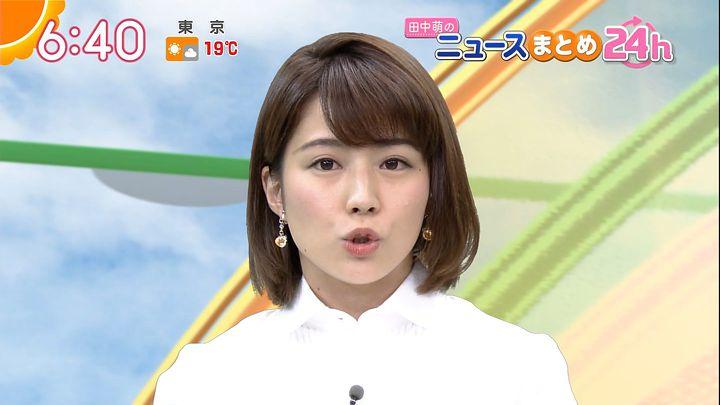 tanakamoe20161031_19.jpg