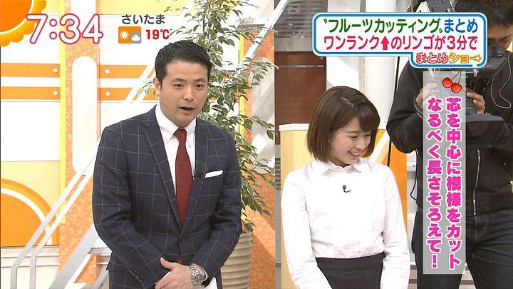 tanakamoe20161031_23.jpg