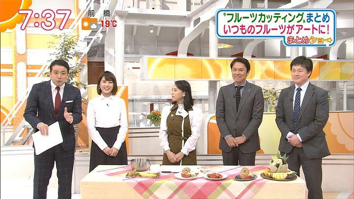 tanakamoe20161031_24.jpg