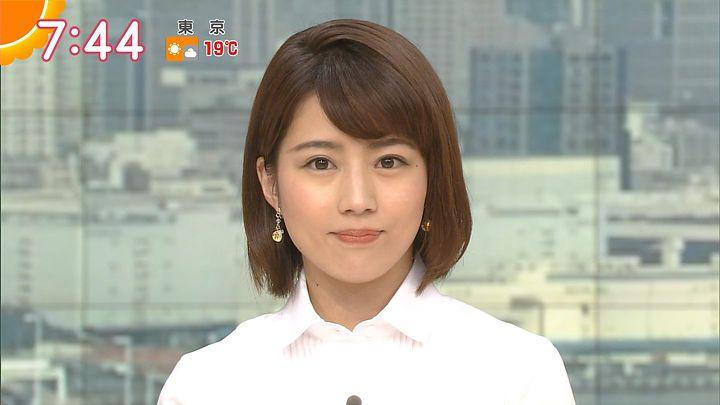 tanakamoe20161031_26.jpg